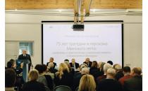 """Internationales Forum: """"75 Jahre der Tragödie und des Heldentums des Minsker Ghettos"""""""