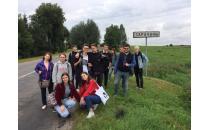 """Международный проект для подростков """"Холокост в истории моей семьи"""""""