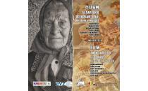 Беларускія остарбайтары: вяртанне ў жыццё
