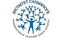 Конференция «Историческая память как фактор консолидации белорусского общества»