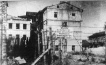 75 Jahre der Tragödie des Minsker Ghettos