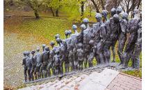 Online-Forum zum Internationalen Holocaust-Gedenktag am 27 Januar 2020